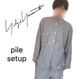 ヨウジヤマモト(Yohji Yamamoto)のYohjiYamamoto ヨウジヤマモト パイル生地 セットアップ 上下セット(セットアップ)