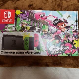 Nintendo Switch - Nintendo Switch スプラトゥーン2セット
