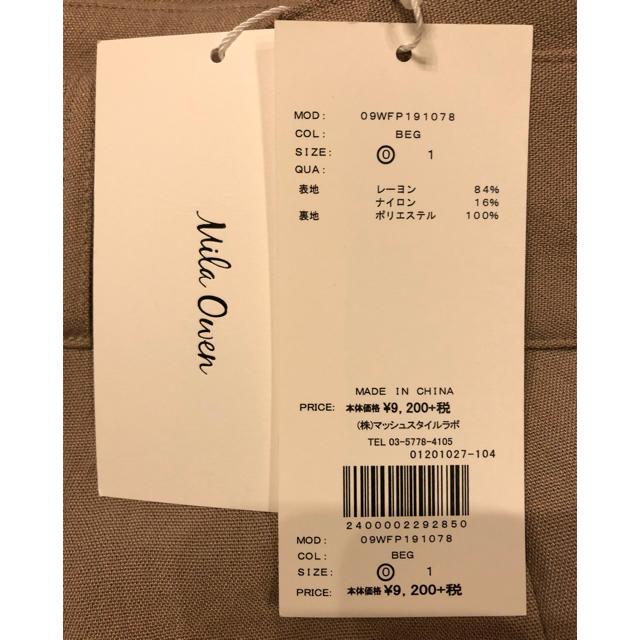 Mila Owen(ミラオーウェン)の【値下げ】ミラオーウェン 新品タグ付きベルト付ワイドパンツ レディースのパンツ(カジュアルパンツ)の商品写真