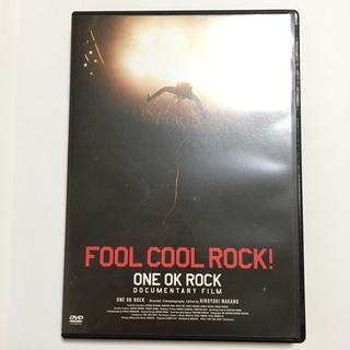 ワンオクロック(ONE OK ROCK)の【使用済】ONE OK ROCK FOOL COOL ROCK!  DVD(ミュージック)