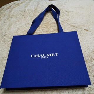 CHAUMET - ショーメ CHAUMET ショッパー