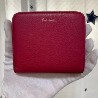 ポールスミス(Paul Smith)のポールスミス ハートプル 二つ折り財布 レディース ワインレッド(財布)