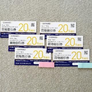 ニジュウサンク(23区)のオンワード 買い物割引券 6枚セット(ショッピング)