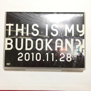 ワンオクロック(ONE OK ROCK)の【使用済】ONE OK ROCK THIS IS MY BUDOKAN?!(ミュージック)