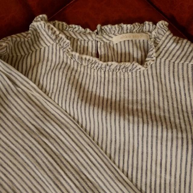 ehka sopo(エヘカソポ)のehka sopo SM2 スタンド シャツ ブラウス レディースのトップス(シャツ/ブラウス(長袖/七分))の商品写真