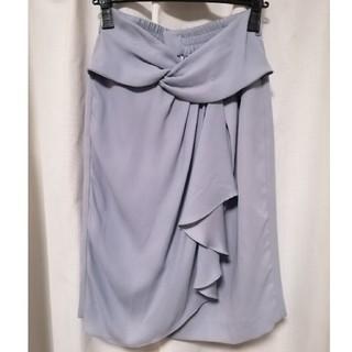 JUSGLITTY - JUSGLITTY 膝丈フリルタイトスカート