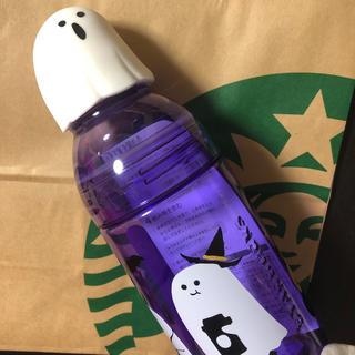 スターバックスコーヒー(Starbucks Coffee)のスタバ ハロウィン タンブラー おばけ(タンブラー)