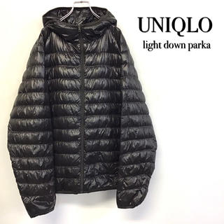 ユニクロ(UNIQLO)の美品 UNIQLO ウルトラ ライトダウン パーカー メンズXL ダークブラウン(ダウンジャケット)