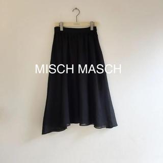ミッシュマッシュ(MISCH MASCH)のMISCH MASCH激かわエアリースカート❤️おまとめ割SALE開催中(ひざ丈スカート)