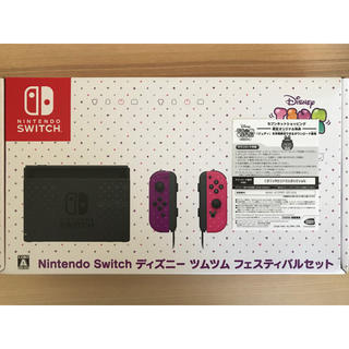 Nintendo Switch - 任天堂Switch ディズニーツムツムフェスティバルセット