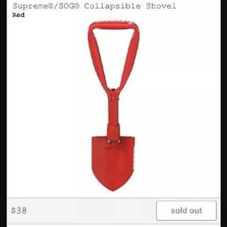 Supreme - Supreme SOG Collapsible Shovel