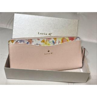 ヨンドシー(4℃)のLuria 4℃ 長財布 新品未使用(財布)