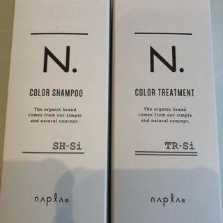 ナプラ(NAPUR)の【シルバー】N.COLOR SHAMPOO&TREATMENT Si  (シャンプー)