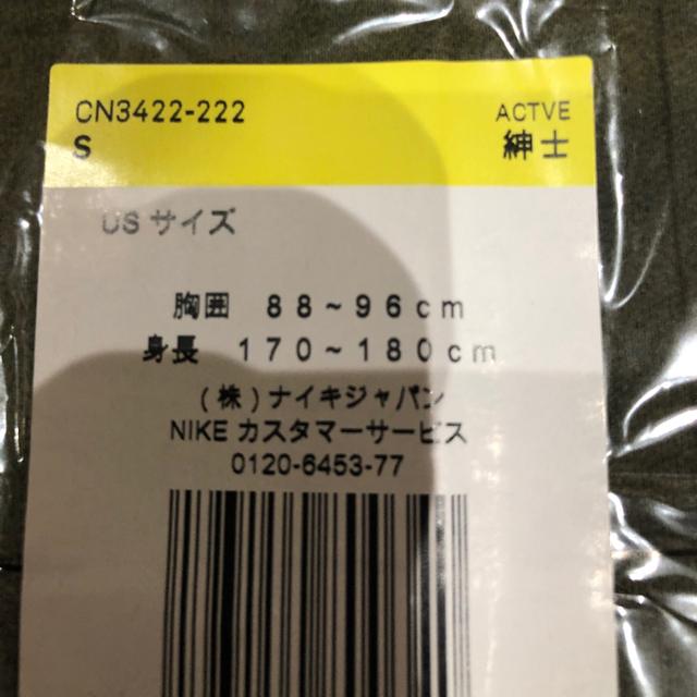 NIKE(ナイキ)の【込み】Travis Scott スエード パーカー Sサイズ SNKRS購入 メンズのトップス(パーカー)の商品写真