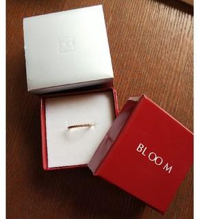 ブルーム(BLOOM)のBLOOM 5号サイズリング(リング(指輪))