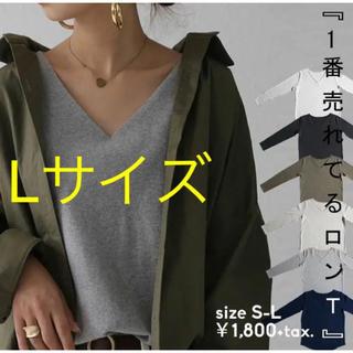 antiqua - アンティカ ♡ コットン Vネック ロンT  Lサイズ
