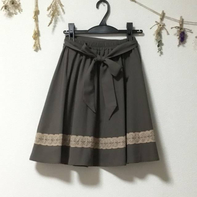 axes femme(アクシーズファム)の【週末セール】アクシーズファム スカート レディースのスカート(ひざ丈スカート)の商品写真