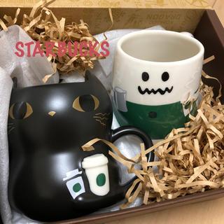スターバックスコーヒー(Starbucks Coffee)のスタバ ハロウィン2019 マグコーヒーキャット★マグゴースト スタバ マグ(グラス/カップ)