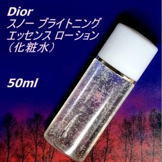 ディオール(Dior)の50ml★ Dior スノー ブライトニング エッセンス ローション(化粧水 / ローション)