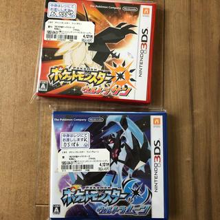 ポケモン - 3DS ソフト ウルトラサン ウルトラムーン 中古 2本セット ポケモン