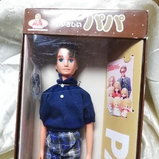 タカラトミー(Takara Tomy)のリカちゃんのやさしいパパ(ぬいぐるみ/人形)