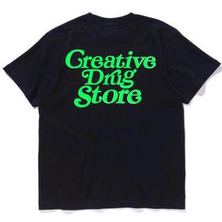 verdy Harajukuday creative drug store