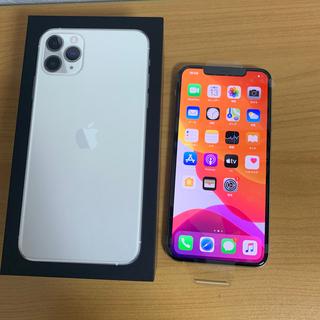 iPhone - 新品 iPhone 11 Pro Max 256GB シルバー DOCOMO