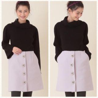 トランテアンソンドゥモード(31 Sons de mode)のトランテアン ビジュー付き台形スカート アプワイザーリッシェ リランドチュール(ミニスカート)