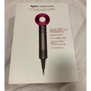 Dyson - ダイソンDyson スーパーソニック