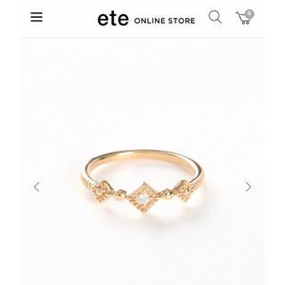 エテ(ete)の【ete】K10YG ダイヤモンド ピンキーリング(リング(指輪))