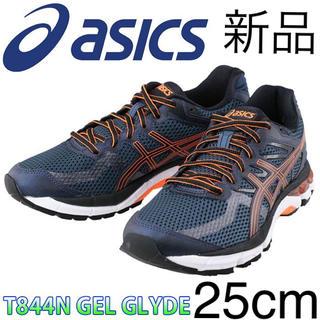 アシックス(asics)のアシックス 25cm 靴 エアー ゲル 軽量 紺色系 ネイビー系 トレーニング(スニーカー)