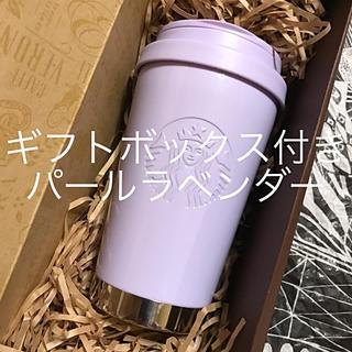 スターバックスコーヒー(Starbucks Coffee)のスタバ ステンレスtogoロゴタンブラー スターバックス パールラベンダー(タンブラー)