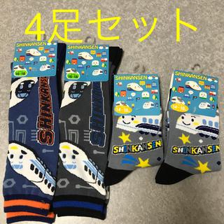 サンリオ - シンカンセン 靴下 14〜19センチ 新品未使用