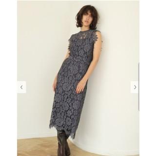 フレイアイディー(FRAY I.D)のフレイアイディー コードレース スカート ブラウス 結婚式 ドレス (ロングスカート)