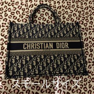 Christian Dior - クリスチャンディオール BOOK TOTE スモールバッグ