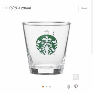 スターバックスコーヒー(Starbucks Coffee)のスターバックス ロゴグラス ☕︎(グラス/カップ)