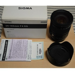 SIGMA - SIGMA 24-105mm F4 DG OS HSM   Art Canon