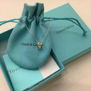 Tiffany & Co. - 【新品未使用】ティファニー アトラス ネックレス