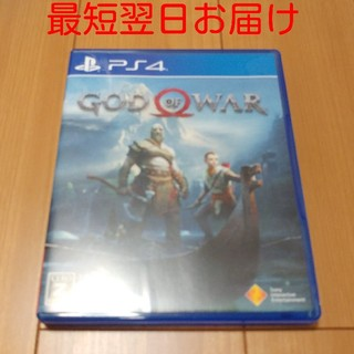 PlayStation4 - ゴッドオブウォー GOD OF WAR PS4