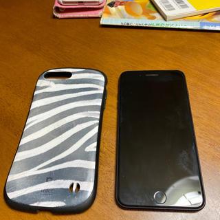 Apple - iPhone7plus 128G