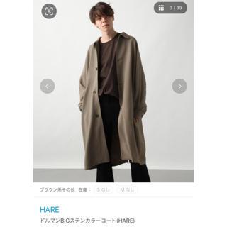 HARE - 19AWドルマンBIGステンカラーコート 完売品