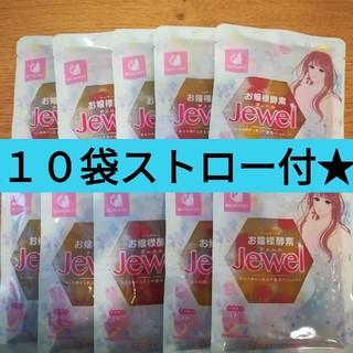 お嬢様酵素jewel10袋☆酵素ドリンク タピオカ(ソフトドリンク)
