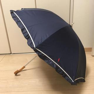 ポロラルフローレン(POLO RALPH LAUREN)のPOLO Ralph Lauren 晴雨兼用日傘(傘)