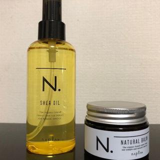 ナプラ(NAPUR)のナプラ N. エヌドット シアオイル &ナチュラルバーム セット 新品・未使用(シャンプー)