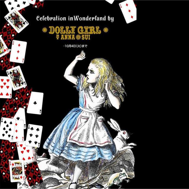 DOLLY GIRL BY ANNA SUI(ドーリーガールバイアナスイ)のDOLLY GIRL BY ANNA SUI ♡アリス柄スカート レディースのスカート(ひざ丈スカート)の商品写真
