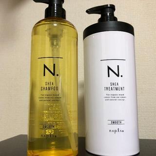 ナプラ(NAPUR)のナプラ N. シアシャンプー&トリートメント スムース ボトル 新品(シャンプー)