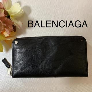 バレンシアガ(Balenciaga)の❤セール❤BALENCIAGA バレンシアガ 長財布 ラウンドファスナー(長財布)