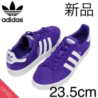 adidas - アディダスオリジナルス タウン 紫系 パープル系 ユニセックス 男女兼用