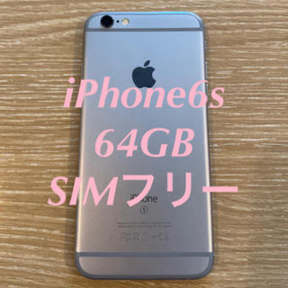 iPhone - 動作確認OK iPhone6s 本体 64GB SIMフリー
