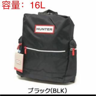 HUNTER - HUNTER トップクリップ パック  ブラック セール 新品